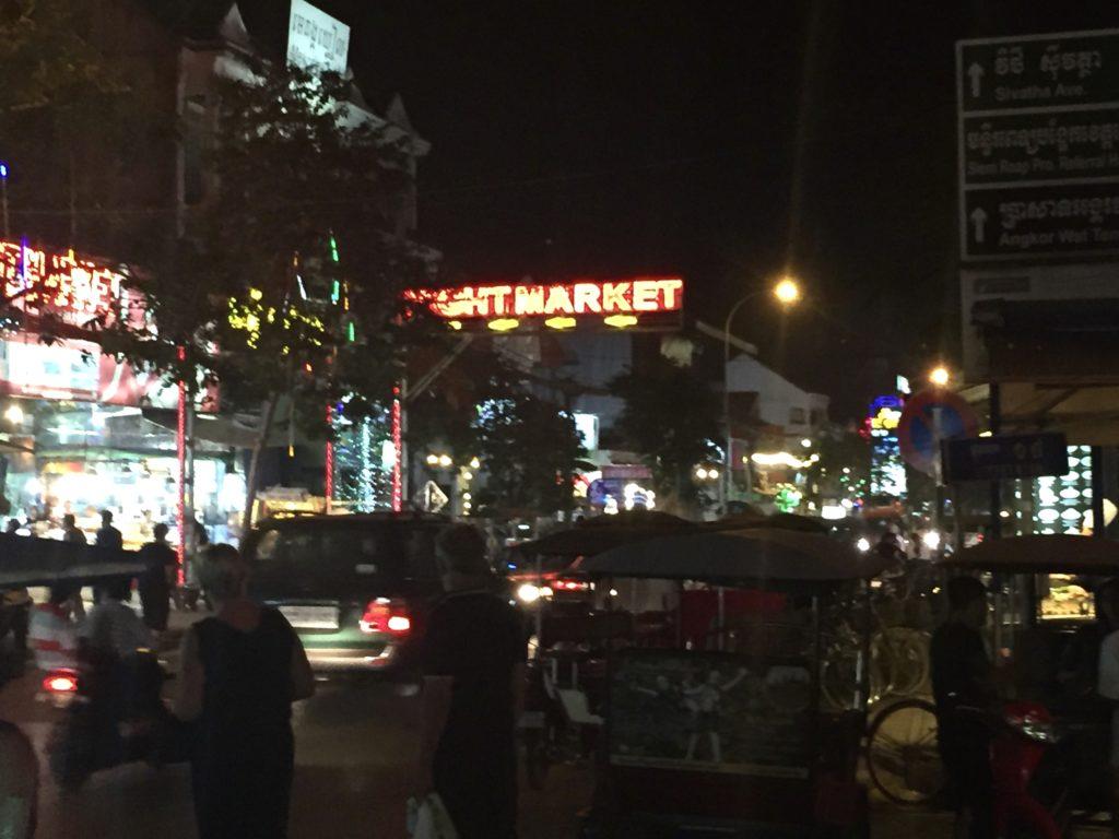 Cambodia culture shock